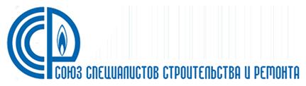 http://www.sro-sssr.ru/ Союз Специалистов Строительства и Ремонта